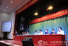 浙江万里学院阿里云大数据应用学院2018级新生开班仪式举行