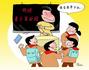 71.0%受访中小学生家长坦言开学后孩子视力下降