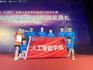 """江西省语言文字会议在昌召开南昌交通学院获第八届""""大唐杯""""全国大学生移动通信5G技术大赛一等奖"""