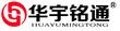 北京華宇銘通科技有限公司