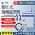 方科油烟在线监测仪实验室建设方案YY-1000