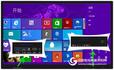 SHUANGJIA交互式液晶平板雙系統高清新機型多媒體教學與會議設備
