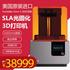 form2 SLA光固化3D打印机工业高精度
