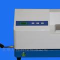 WK02-NKT-N9纳米粒度仪