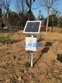 物联网土壤墒情站/土壤温湿度监测站/在线土壤温湿度监测站