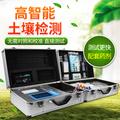 方科高精度全项目土壤微量元素检测仪FK-G02