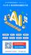 第78 届中国教育装备展开幕在即,英荔邀您共赴一场「AI」的盛宴