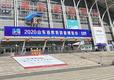 华文众合参加教育装备博览会受多方关注
