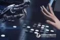 赛数书刊扫描仪助力互联网+教育步入智慧蓝海