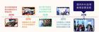 SmartShow2019智慧教育产业趋势报告