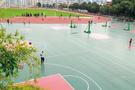 四川绵阳中学采用 PSP 地板建校园操场