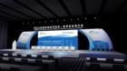 关于举办2021首届淮海经济区智能+教育 装备展示会通知