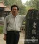 访中国图书馆学会中小学图书馆委员会秘书长骆桂明