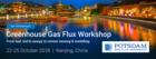 第3屆溫室氣體通量國際研討會(中文通知)