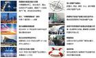 宏展科技参加2019中国(成都)电子信息博览会