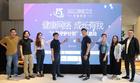 """360安全卫士发布""""小贝守护"""" 为1.75亿未成年网民提供安全用网环境"""