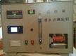 美華儀:著火點測定裝置的測試步驟