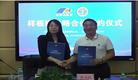 杭州銘師堂教育與吉安三中達成深度合作 共同推進學校信息化建設