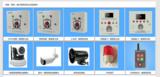 中小学一键式紧急报警装置-深圳源头厂家-功能介绍,产品价格,联网报警解决方案
