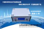 表面電阻率測試儀 體積表面電阻率測試儀 體積電阻率測試儀 電阻率測試儀廠家(免費咨詢)