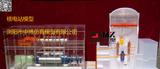 专业制作生产核电站模型_核能发电仿真模型|华龙一号厂房模型|AP1000核电站模型|1000MW压水堆核电站整体模型