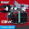 卓远VR+牢笼 四人协助作战模拟射击配合战斗