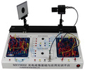 MXY9002 光电成像基础与应用实训平台