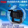 供应PTC02 防水串口摄像头车载串口摄像头监控摄像机232串口485接口TTL电平