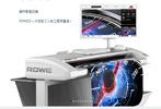 瑞网ROWE Scan850i-44/4044/6044/8044 A0幅面扫描仪,工程图纸扫描仪
