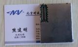 高精度GNSS定位板卡BD930