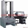 拉力机(10-50KN) 型号:KDY/UY8000-10-50KN