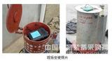北京高精度地下水监测系统生产
