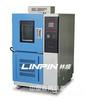 LRHS系列冷熱沖擊試驗箱圖片