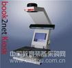 德国Book2net KIOSK综合生产型古籍扫描仪
