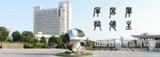 VIEWGOOD(遠古)IPTV系統中標上海第二工業大學網絡電視臺項目