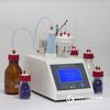 乳膠漆水分測定儀