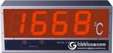 大屏幕熔煉測溫儀
