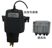 ZD3600型中文在線濁度計(高精密)