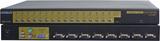 USB八口KVM切换器-HASUS(海硕)