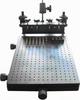 手动高精度印刷机