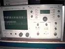 XPD1252-A 寬帶掃頻儀