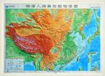 语音立体地形图