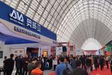 奥威亚出席2019年中国第77届教育装备展
