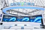 第77届中国龙8娱乐手机版装备展示会 | 希沃录播:科技创新为龙8娱乐手机版均衡赋能