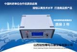 (新款)体积表面电阻率测试仪特点