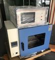 热刺激电流测定仪的使用说明