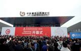 77届教育装备展,中庆AI云互动精准扶智