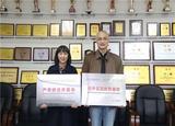 成都東軟學院與北京左江科技展開產學研合作