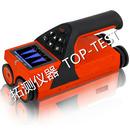 一体式钢筋扫描仪   混凝土保护层厚度测试仪