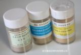GBW07361(GSD-18)水系沉积物成分分析标准物质70g带证书
